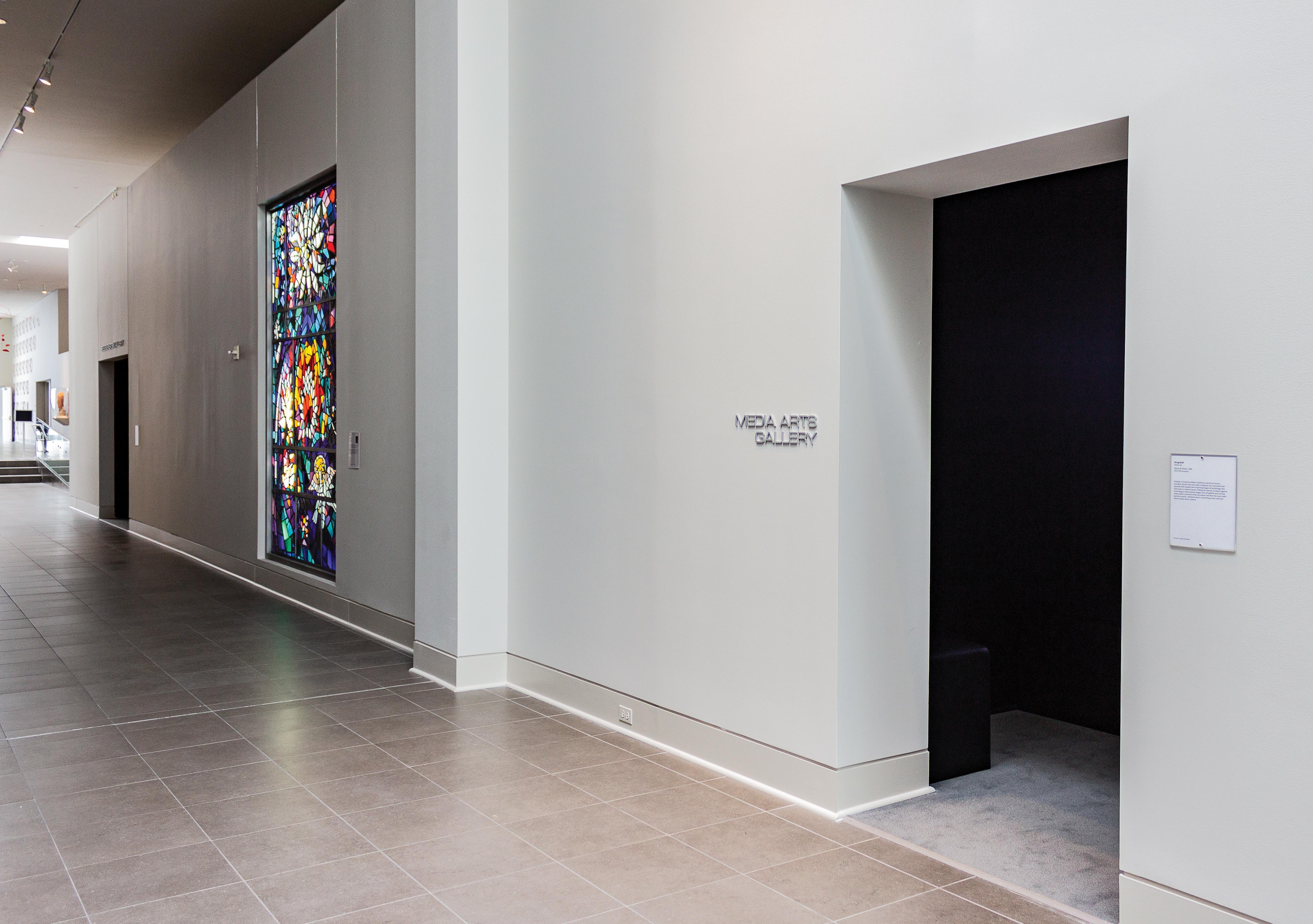 Media Arts Gallery