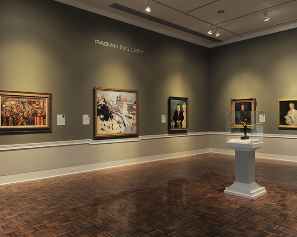 Rabiah Gallery